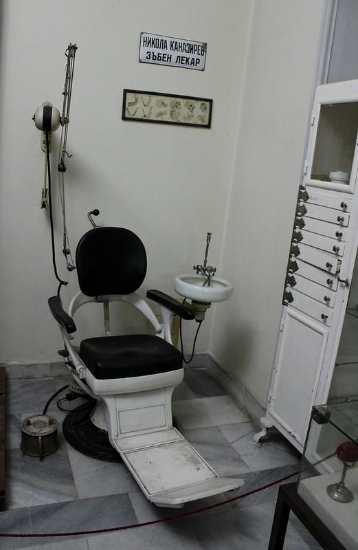 3 - Зъбен лекар