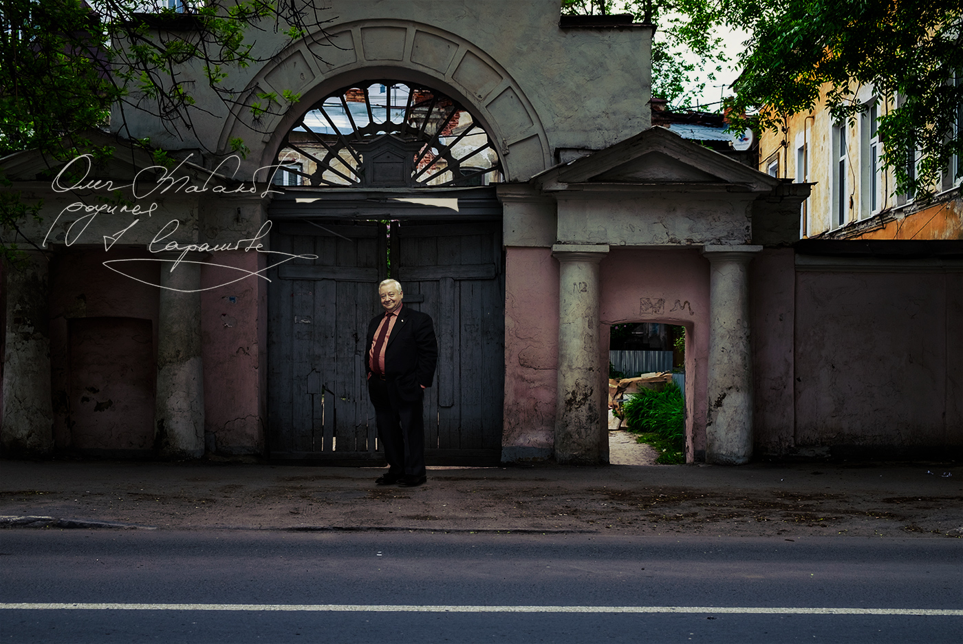 Саратов: заживет ли когда-нибудь российская провинция по-человечески?