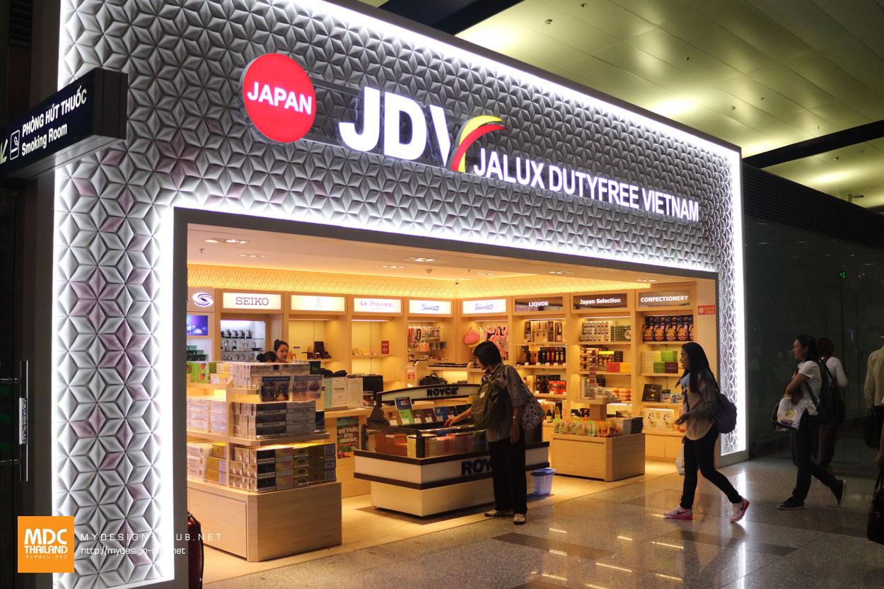 MDC-Japan2017-0022