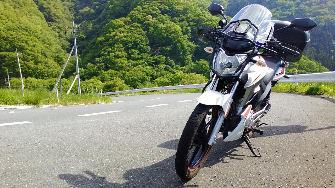 19_かなりの斜面
