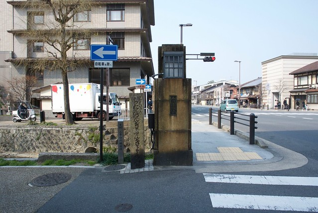 京都最古の道標
