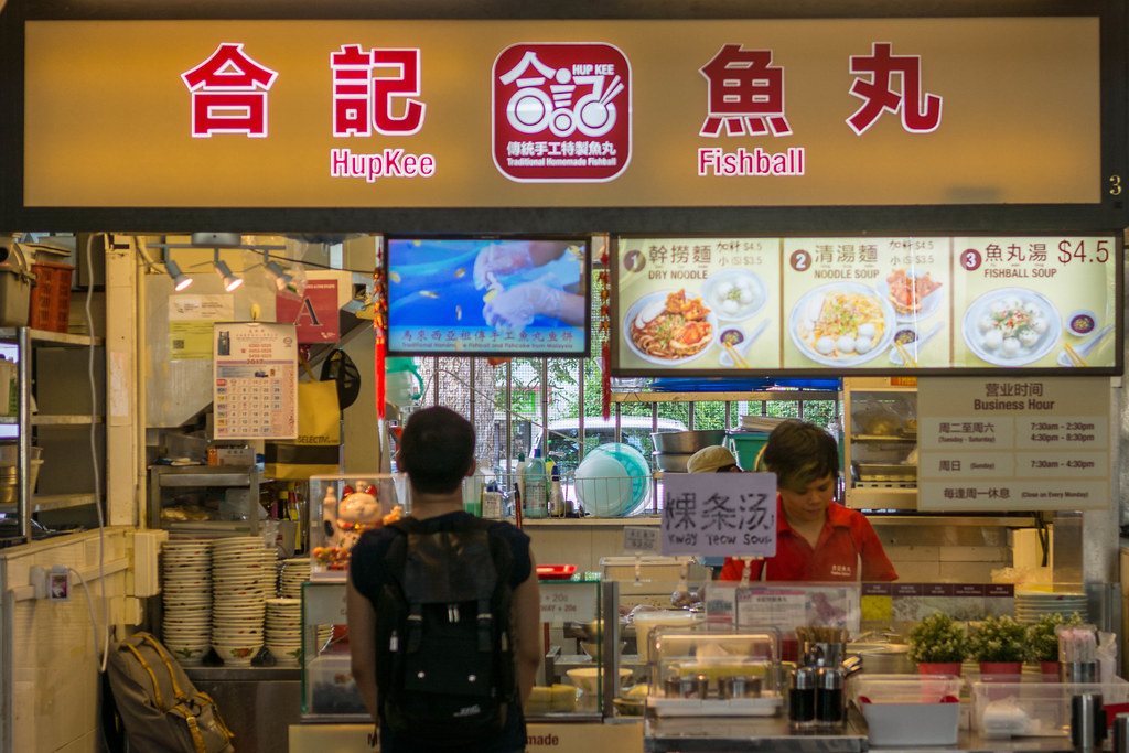 Hup-kee-fishball-noodles-shopfront