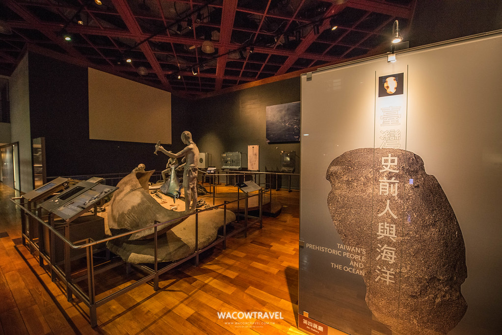 台東國立史前博物館地下展區
