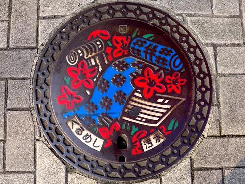 Kurume Fukuoka, manhole cover (福岡県久留米市のマンホール)