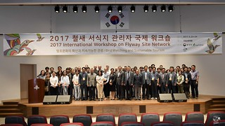 WMBD2017 National celebration and site managers' workshop in Seocheon
