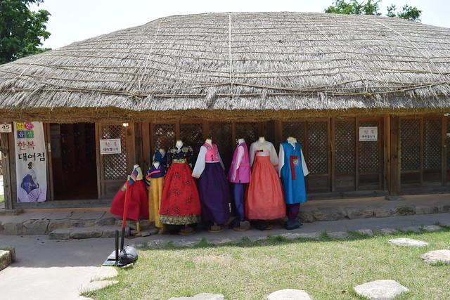 Naganeupseong Folk Village (15)