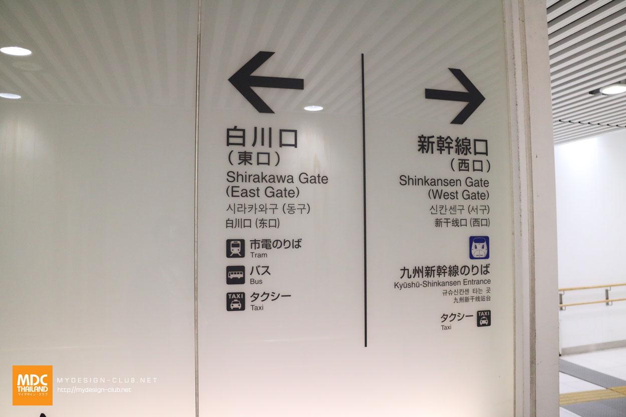 MDC-Japan2017-0368