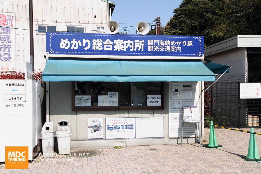 Mojiko Retro Train Shiokaze_17