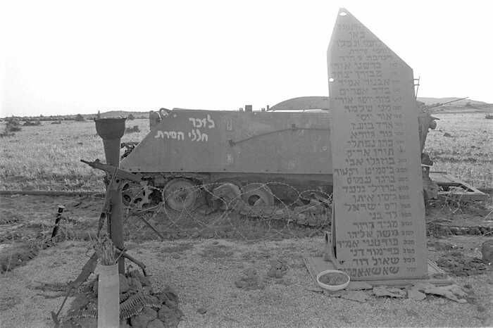 M113-as-temporary-memorial-golan-mp-1