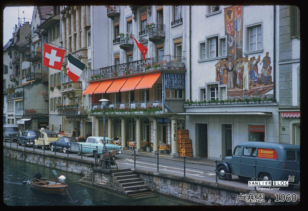 战后的瑞士10
