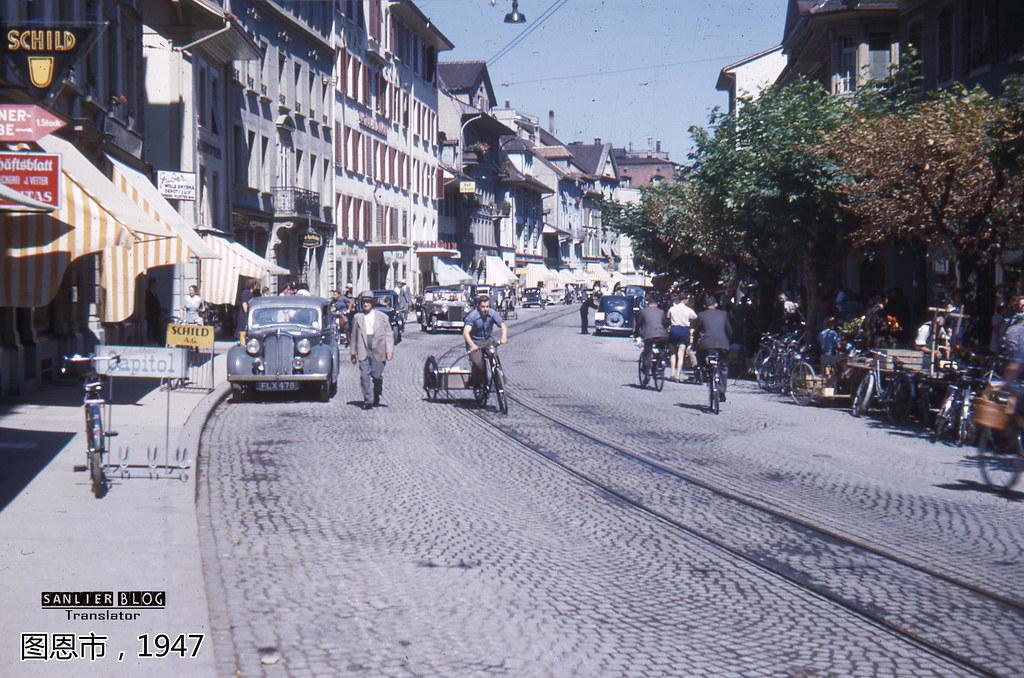 战后的瑞士04