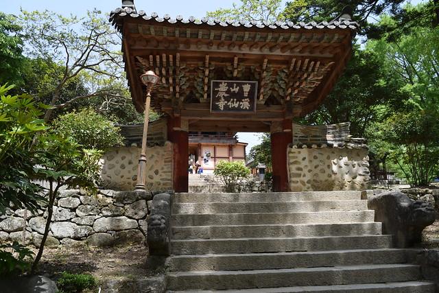 Seonamsa Temple (21)