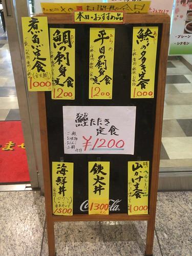 レストラン川菜(広尾)