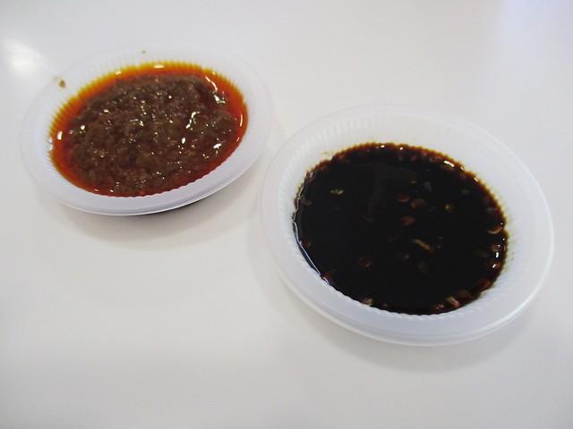 Sugar Bun Sg Merah sambal & soy sauce dip