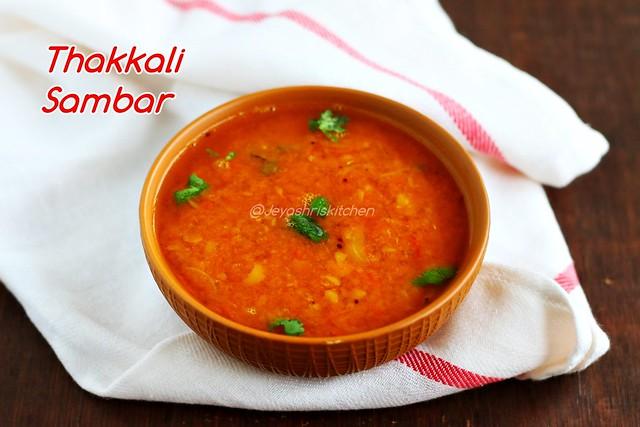 Thakkali- sambar