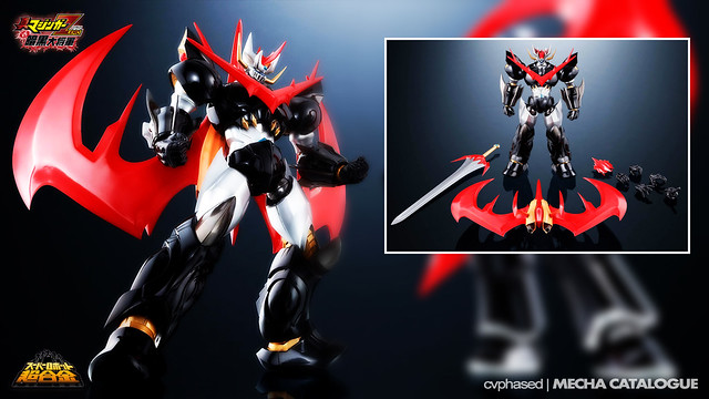 Super Robot Chogokin Great Mazinkaiser
