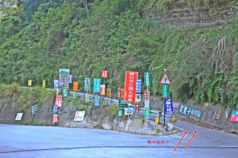 香港旅人台灣機車環島遊記DAY1-travel-taiwan-backpacker-17docintaipei- (16)