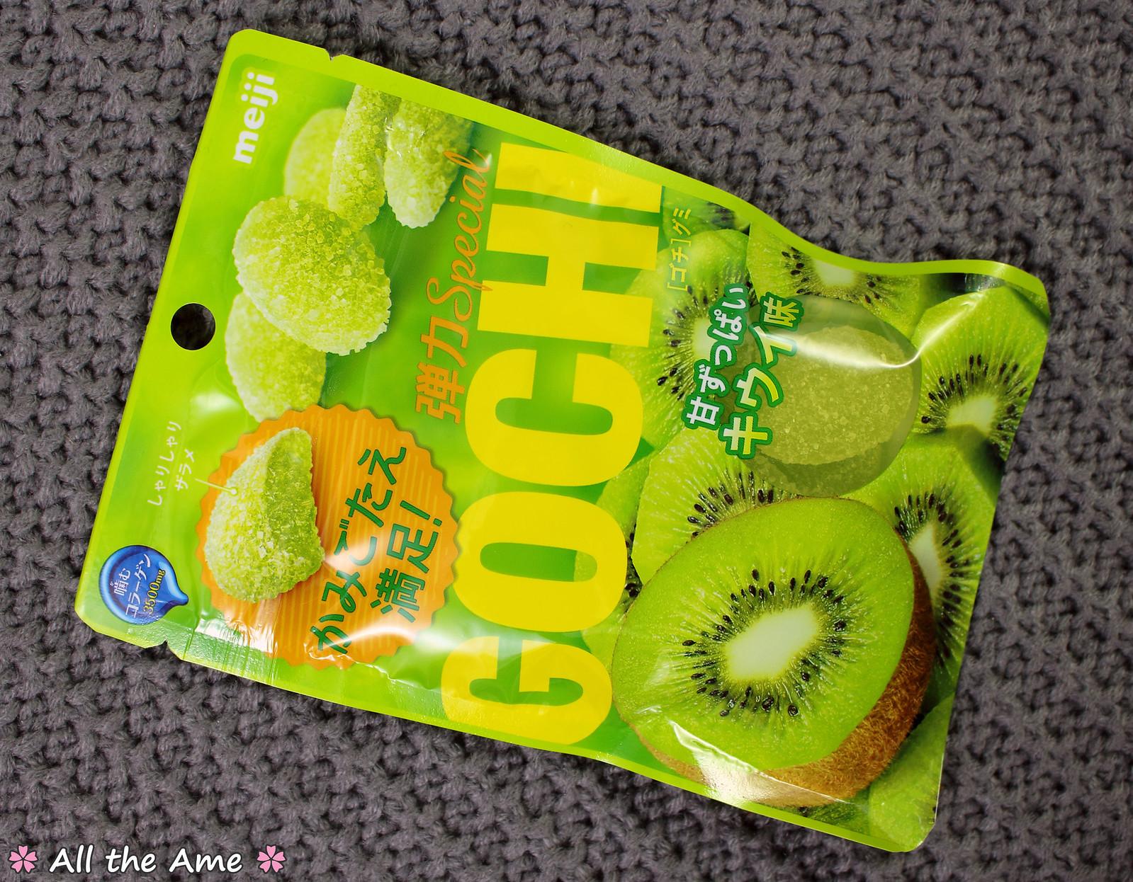 Gochi Gummy