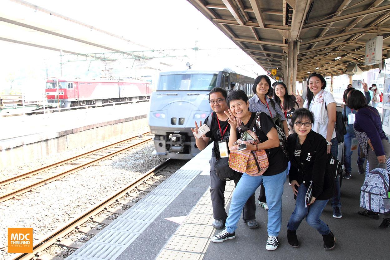 MDC-Japan2017-0061