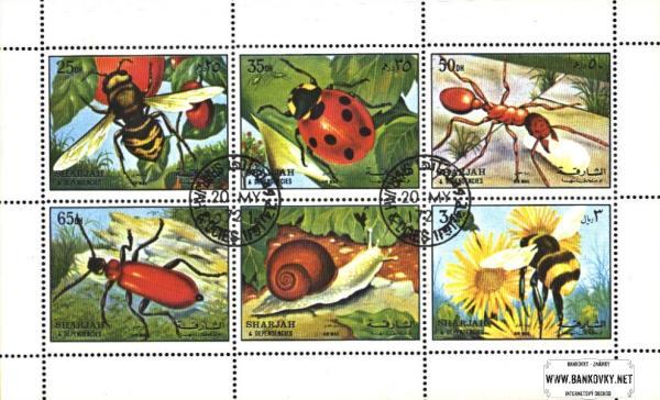 Známky Sharjah 1972 Hmyz, razítkovaný hárček