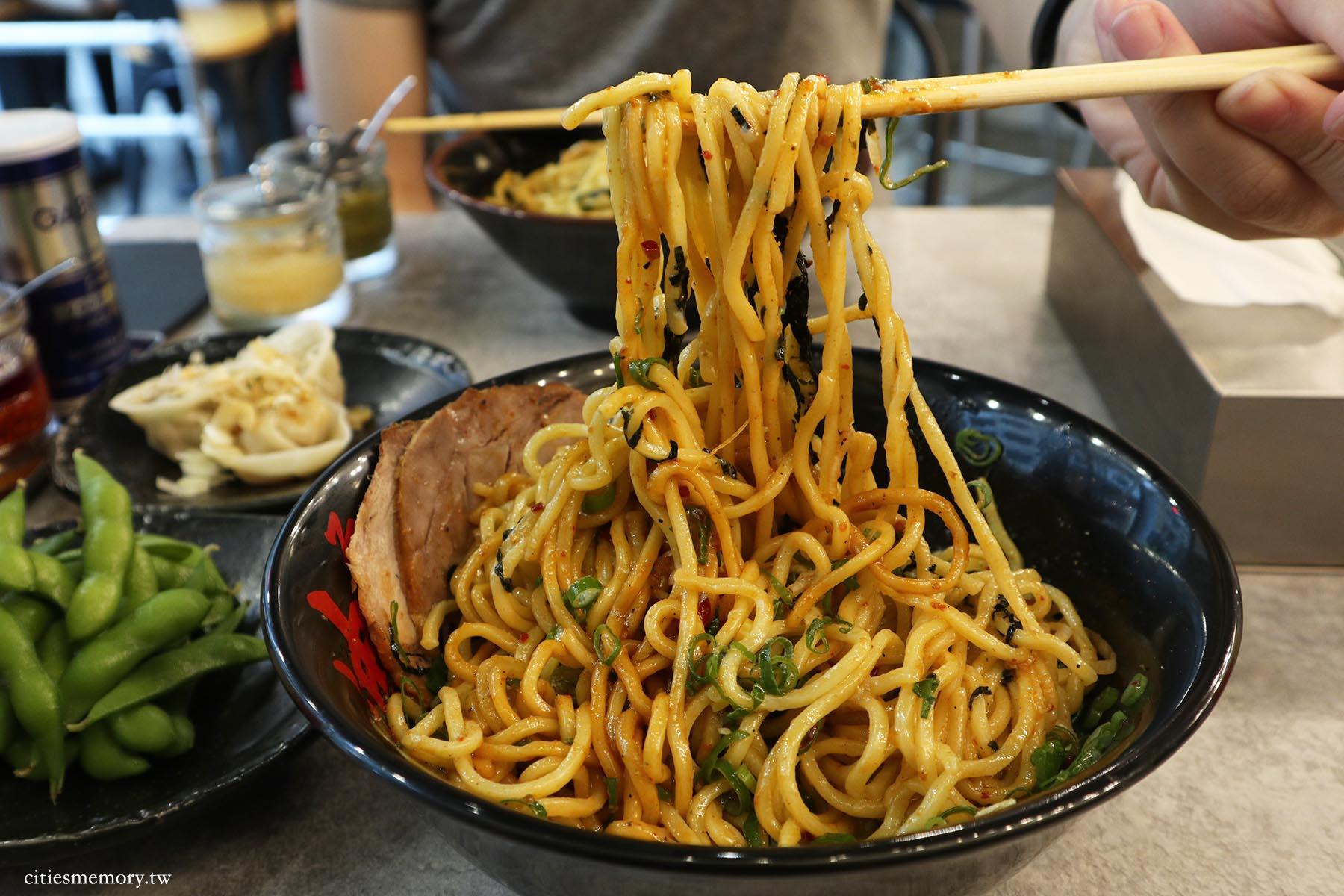 辣味味噌油麵4