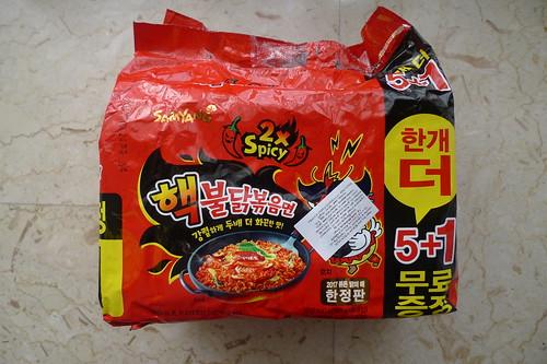 Samyang Haek Buldak Bokkeum Myun From Korea