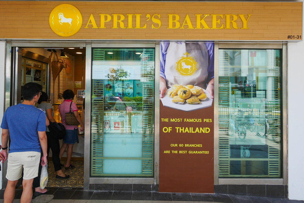 Tampines Eateries: April's Bakery Singapore