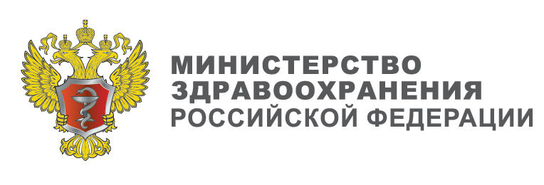 The emblem of the Ministry of health of the Russian Federation