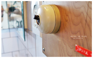 hoteldeplus-19