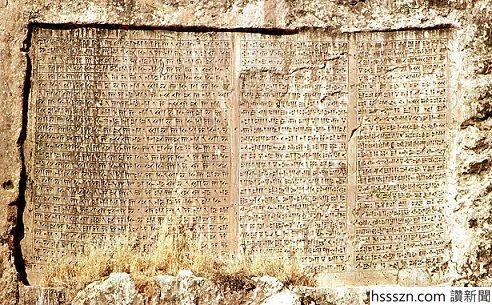 Sumerian-Texts-1-Cuneiform_492_305