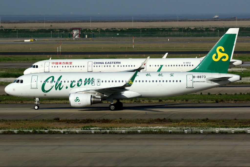 Spring Airlines   Airbus A320-200   B-8873   Shanghai Pudong