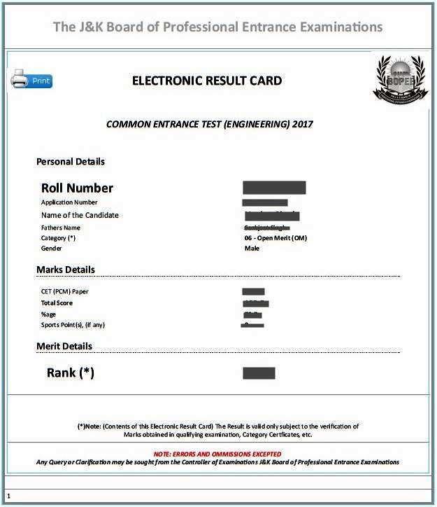 JKCET Result Card 2017