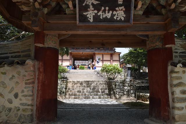Seonamsa Temple (33)
