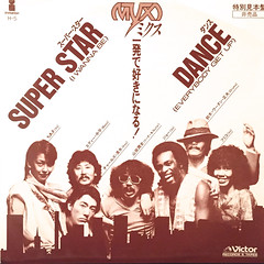 MYX:SUPER STAR(I WANNA BE)(JACKET A)