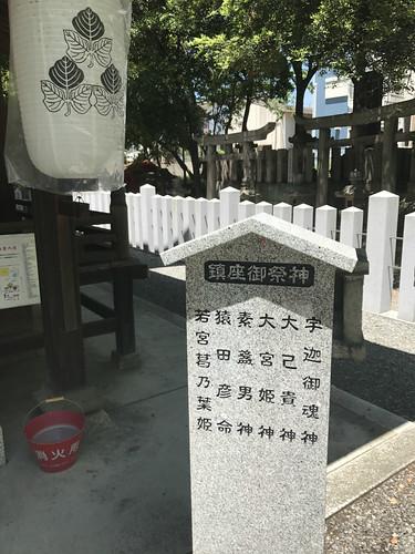 shinodanomorikuzunohajinja19