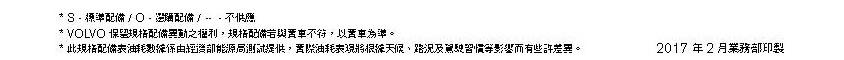 V40cc_頁面_7