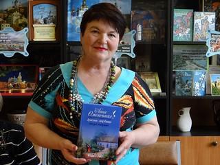 Бібліоекскурсія «А у нас на Пріорці». 25.05.17. ім. О. Грибоєдова