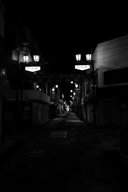 arcade, Ito, Shizuoka 03