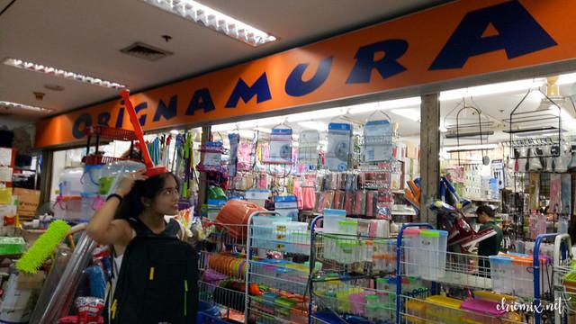 Tutuban Center budget Shopping
