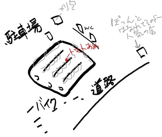 武聖夜市の地図