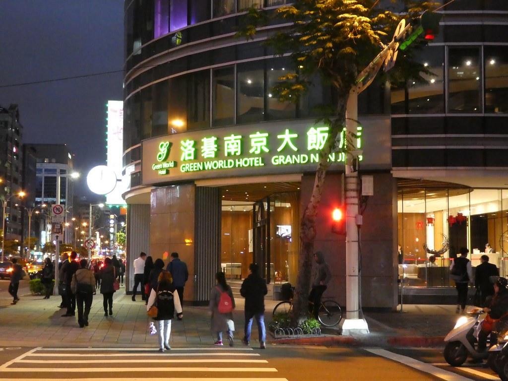 Green World Hotel Grand Nanjing, Taipei
