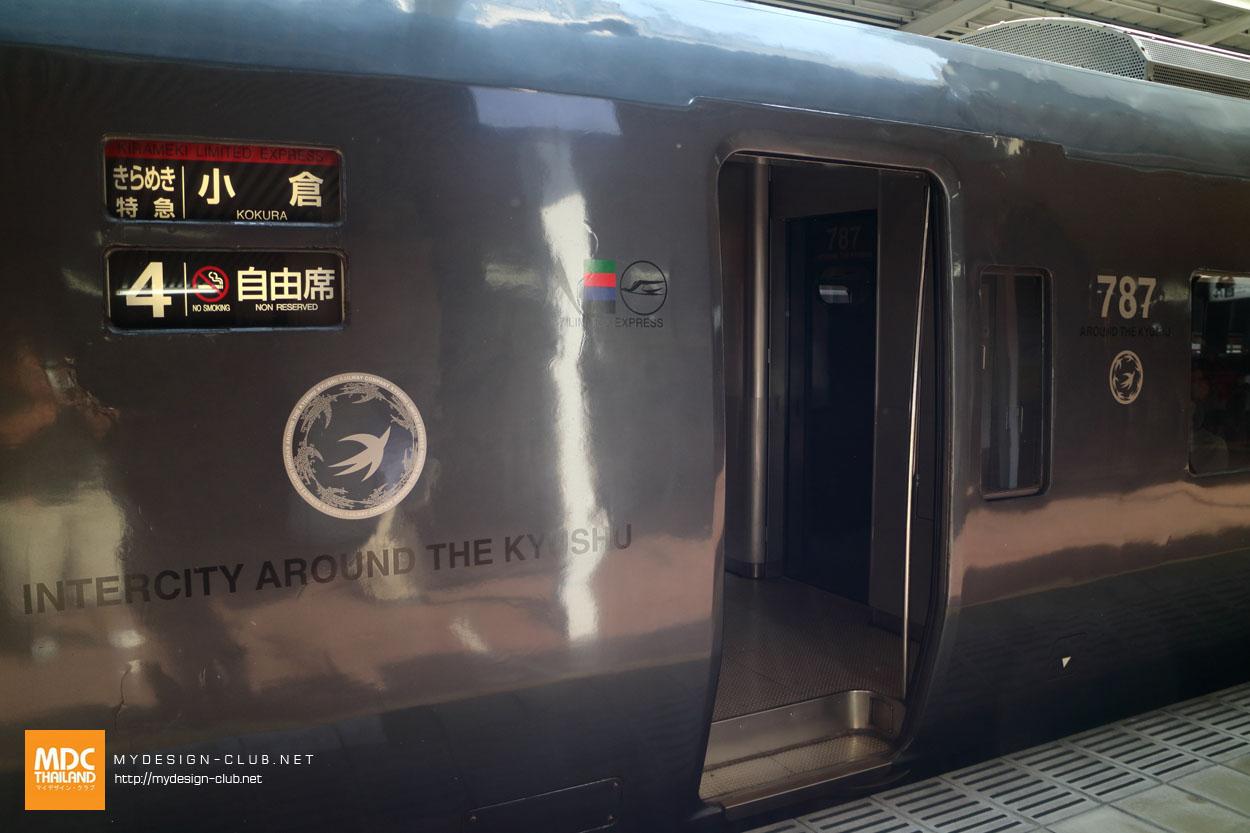 MDC-Japan2017-0055