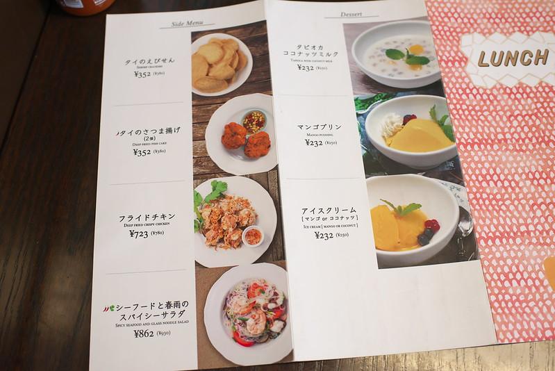 上野 Mango tree cafeでタイ料理