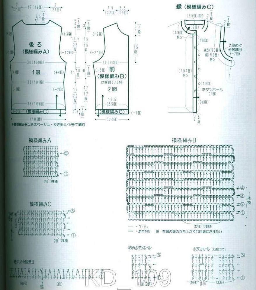 Keito Dama 109 (20)b