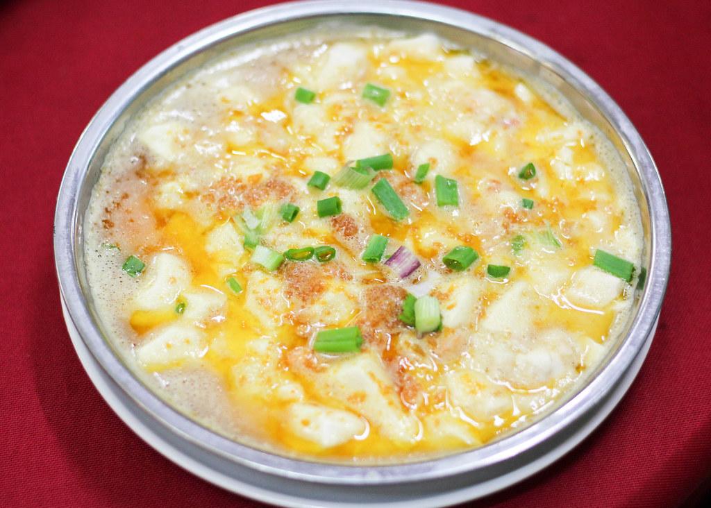 Restoran Tong Sheng: Salted Egg Tofu