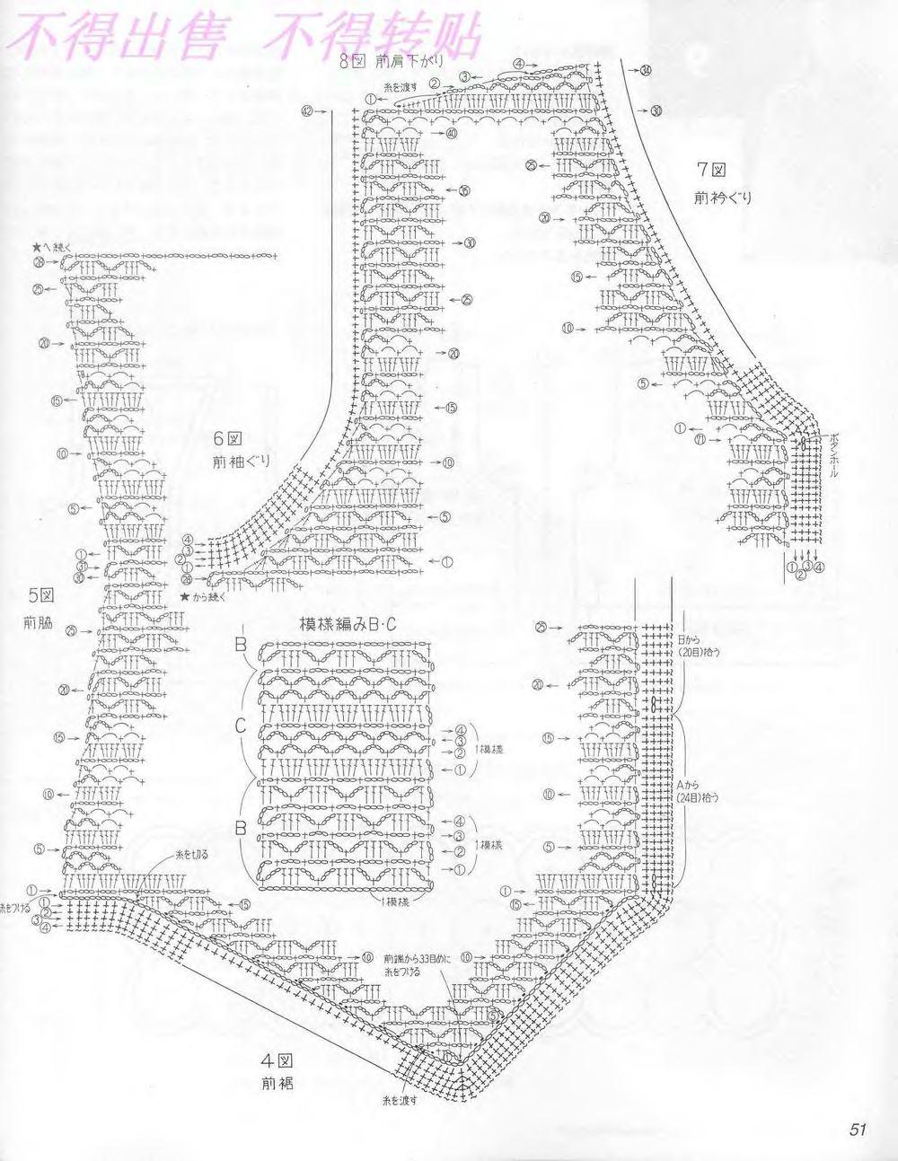 0359_Let's knit series 10 kr_11 (4)