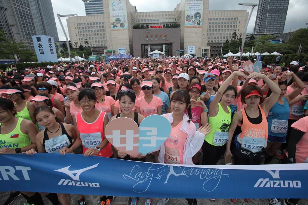 Mizuno為女性舉辦路跑。(驊采整合行銷提供)