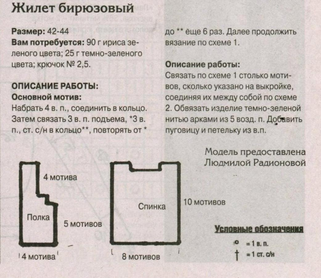 0443_klybok16-15_04 (2)