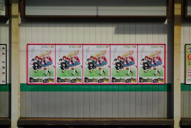 2017/05 えいでん・きんモザフェスタ2017ポスター #05