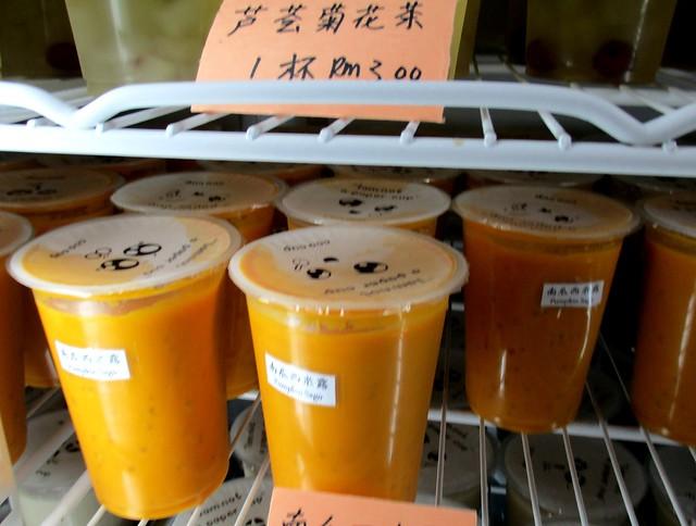 Ju Lai Xiang pumpkin sago drink